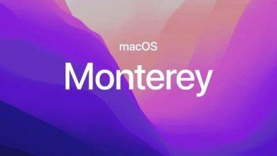 آبل تكشف عن macOS Monterey