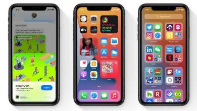 آبل قد تمنع من التثبيت المسبق لتطبيقات iOS
