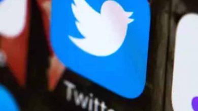 قرعة تويتر