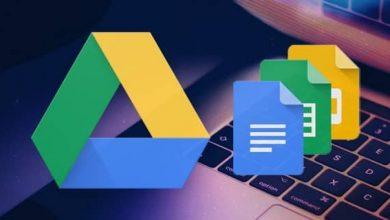صورة أفضل إضافات جوجل درايف لتزيد من انتاجيتك