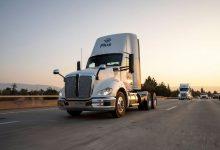 صورة أمازون توسع اهتمامها بشاحنات النقل الروبوتية
