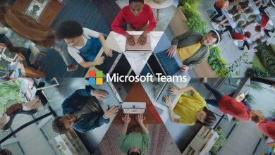 أهم إضافات مايكروسوفت تيمز لتنظيم الفرق وتحسين الانتاجية