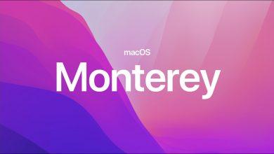 أهم مميزات نظام ماك Monterey الجديد من آبل