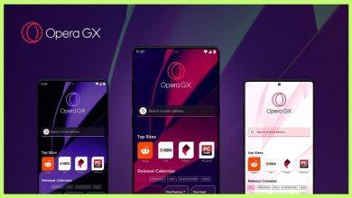 أوبرا تطرح متصفح Opera GX للأجهزة المحمولة