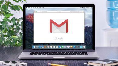 كيفية تغيير كلمة مرور بريد جيميل الإلكتروني