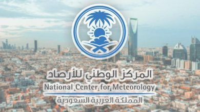 صورة مركز الارصاد | تأثر خمس مناطق بـ الاحوال الجوية غدًا الاربعاء