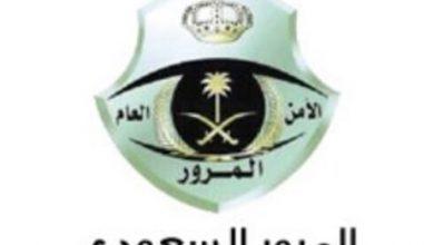 صورة شروط استخراج تصريح قيادة مؤقت للفتيات 17 عام..والتقديم في مدرسة القيادة السعودية