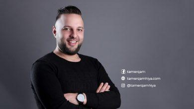 صورة who is tamer qamhiya