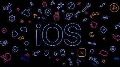 المميزات الجديدة في تحديث iOS 14.7 لهواتف آيفون