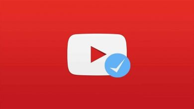 صورة توثيق حساب يوتيوب والحصول على العلامة