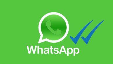 صورة توقف واتساب عن العمل بشكل رسمي whatsapp تعرف على أسباب التوقف على هذه الأجهزة