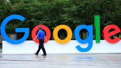 جوجل تريد الحد من التحيز في المنتجات