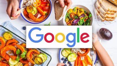 جوجل تساعد في مكافحة انعدام الأمن الغذائي