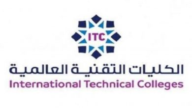 صورة خطوات التقديم على الكلية التقنية العالمية لعلوم الطيران السعودية 1443 عبر موقع ic.edu.sa