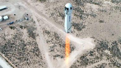 صورة رحلة إلى الفضاء مع جيف بيزوس مقابل 28 مليون دولار