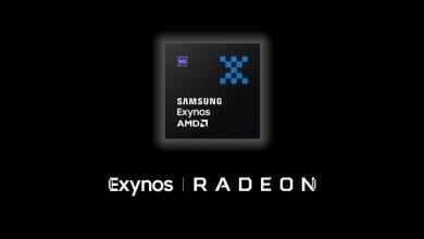 سامسونج تطور شريحة Exynos مع تتبع الأشعة