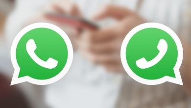كيف يمكنك تشغيل رقمين في واتساب في الهاتف نفسه؟