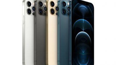 صورة عروض أكسترا الصيفية لهاتف أبل أيفون 12 برو بكل أصداراته تخفيض كبير على سعره