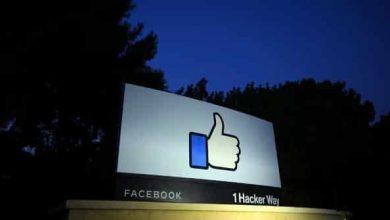 فيسبوك أصبحت شركة بقيمة تريليون دولار