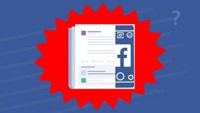 فيسبوك تختبر رسومًا متحركة جديدة عند مشاركة منشور