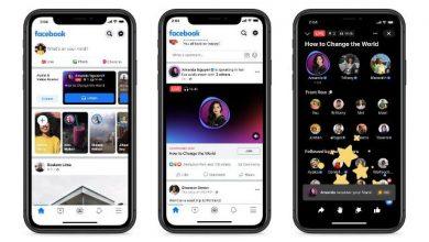 فيسبوك تطلق رسميًا غرف البث الصوتي المباشر