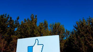 فيسبوك قد تطلق منصة النشرات الإخبارية قريبًا