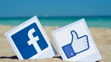 كيفية إخفاء الإعجابات عبر منشوراتك في فيسبوك