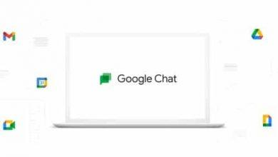 كيف تقوم بإستخدام دردشة جوجل وغرف الإجتماعات الجديدة