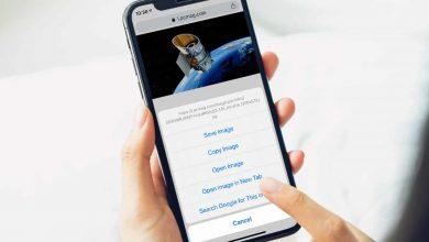 كيفية البحث عن مصدر الصورة عبر الهواتف