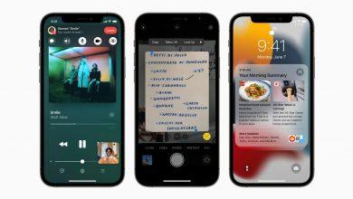 كيفية تثبيت iOS 15 على آيفون قبل إطلاقه رسميًا
