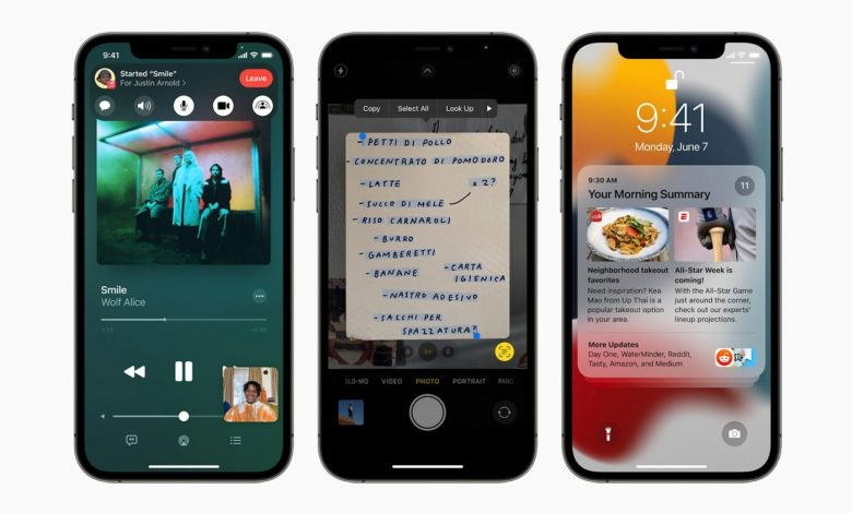 صورة كيفية تثبيت iOS 15 على آيفون قبل إطلاقه رسميًا