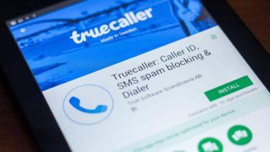 كيفية حذف الحساب ضمن خدمة معرفة رقم المتصل Truecaller