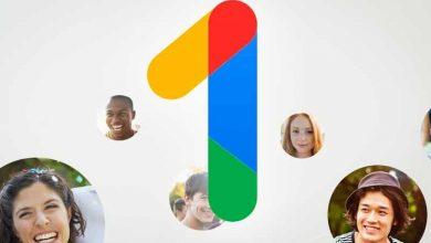 كيفية مشاركة مساحة تخزين Google One مع عائلتك