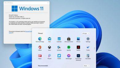 كيف تتأكد من تشغيل حاسبك لنظام ويندوز 11