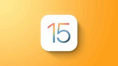 كيف تعيد ترتيب واجهات iOS 15 وتحذف صفحات منها