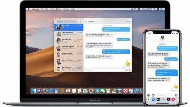 صورة ماذا يجب أن تفعل آبل حتى تحسن من iMessage ؟