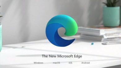 مايكروسوفت إيدج يسهل مشاركة الصفحات بين الأجهزة