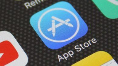 متجر تطبيقات آبل يواجه التدقيق في ألمانيا