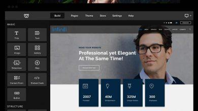 موقع Weebly.. أسهل طرق إنشاء موقع الكتروني مجاني