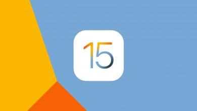 هل يمكنك رفض تحديث iOS 15 ؟
