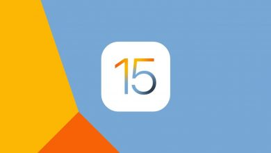 صورة هل يمكنك رفض تحديث iOS 15 من آبل ؟