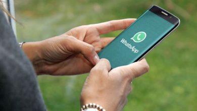 واتساب تطلق حملة خصوصية بعد رد فعل عنيف