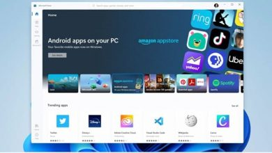 ويندوز 11 يدعم تطبيقات أندرويد عبر AMD و Arm