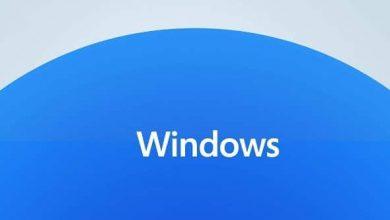 ويندوز 11 يقدم تحسينات كبيرة في الأداء