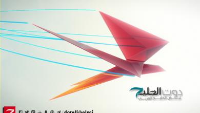 صورة تصريح العمرة من تطبيق توكلنا