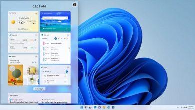 4 أشياء يجب معرفتها بعد الإعلان عن إصدار نظام ويندوز 11