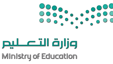 صورة التسجيل الإلكتروني لطلب التوظيف للحراسات المدرسية برقم الهوية والرابط الرسمي للتسجيل