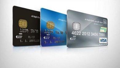 صورة تفعيل بطاقة صراف الراجحي الجديدة وطريقة استخدام البطاقة الذكية ذات الشريحة