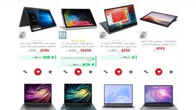 صورة أحدث عروض لاب توب جرير السعودية وسرد أفضل الأسعار المخفضة لكمبيوتر لينوفو المحمول