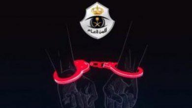 """صورة """"الأمن العام"""" يستعرض أبرز الجرائم المقبوض على مرتكبيها خلال الأيام الماضية"""